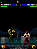 Ultimate Mortal Kombat 3 preview