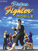 Virtua Fighter Mobile 3D preview